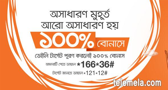 Banglalink 100% Bonus Offer