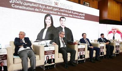 Les avocats MRE créent leur association