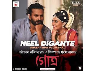 Neel digante Lyrics in Bengali-Gotro