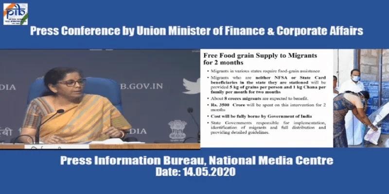 प्रधानमंत्री गरीब कल्याण योजना: PMGKY एप्लीकेशन फॉर्म, ऑनलाइन आवेदन व लाभ | सरकारी योजनाएँ