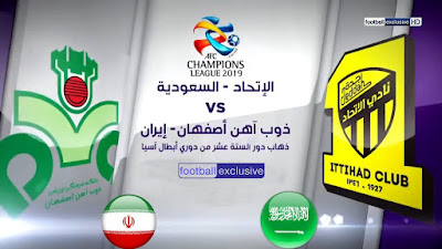 موعد مباراة الاتحاد ضد ذوب آهن اصفهان والقنوات الناقلة فى دوري أبطال آسيا