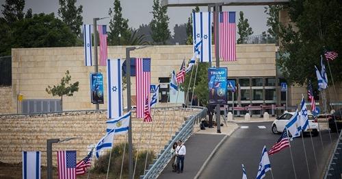 Casa Branca confirma que Biden manterá embaixada dos EUA em Jerusalém