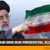 Islamic hardliner Ayatollah-backed Ebrahim Raisi Wins Iran Presidential Election 2021