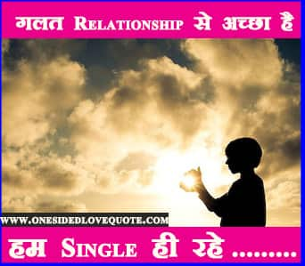 Top75 Attitude Single Status In Hindi Single Quotes Images