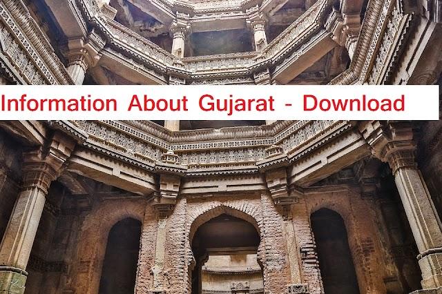 Information About Gujarat - Ojas Maru Gujarat - Maru Gujarat Wiki