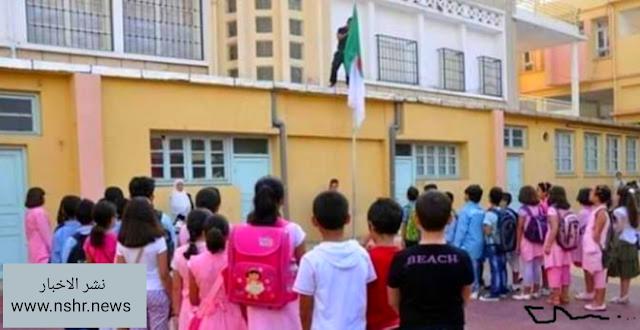 وزارة التعليم الجزائر تاجيل والغاء فترة الامتحانات الى سبتمبر القادم