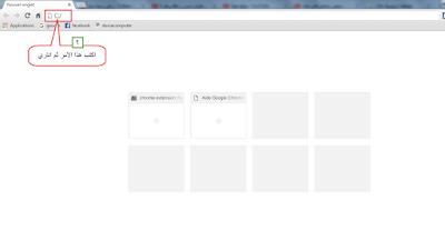 خدعة بسيطة لاستعراض ملفات الاقراص الصلبة من داخل متصفح جوجل كروم