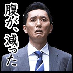 Kodoku no Gourmet TV Drama