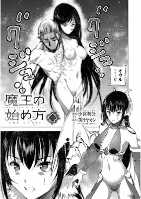 Comic Valkyrie vol.71 zip online dl and discussion