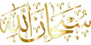 Penguasaan Qawaid Lughoh