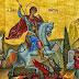 Άγιος Γεώργιος ο Μεγαλομάρτυρας και Τροπαιοφόρος...