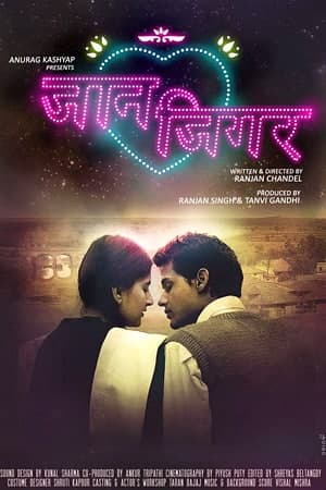Download Jaan Jigar: Beloved (2021) Hindi Movie 480p   720p   1080p WEB-DL 150MB