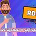 طريقة قانونية للحصول على RDP / VPS  مجانا .. بـ 32gb في رام 😱