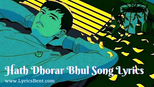 Hath Dhorar Bhul Song Lyrics