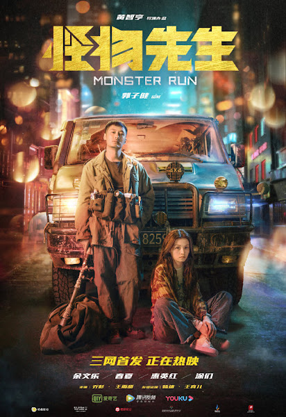 Monster Run Hindi Dubbed 2020 Full Movie Dual Audio 720p