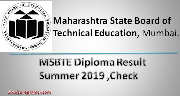 Declared MSBTE Results Summer 2019 Check | Diploma (S19) second