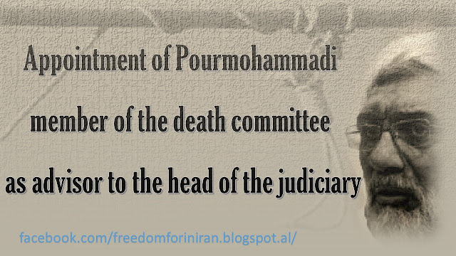 Appointment of Pourmohammadi, member of the death committee, as advisor to the head of the judiciary