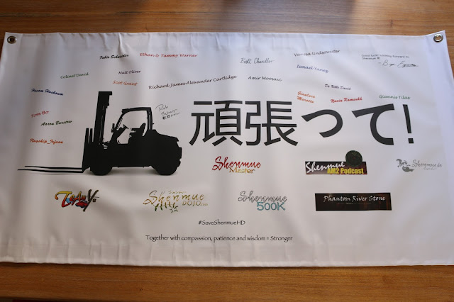 The banner created by yuc02 as a gift from the community to Yu Suzuki