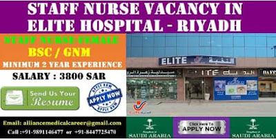 STAFF NURSE VACANCY IN ELITE HOSPITAL - RIYADH, SAUDI ARABIA