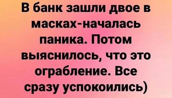 Когда в России отменят маски