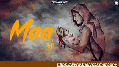 Maa Song Lyrics | Jess Sran | Latest Punjabi Song 2020 | Mothers Day Song