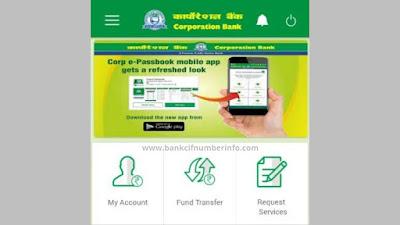 Download Corp E-Passbook app