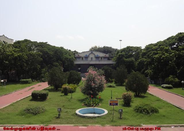 Valluvar Kottam Park