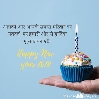 happy new year images quotes wishes and messages