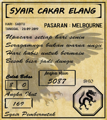 SYAIR MELBOURNE   28-09-2019