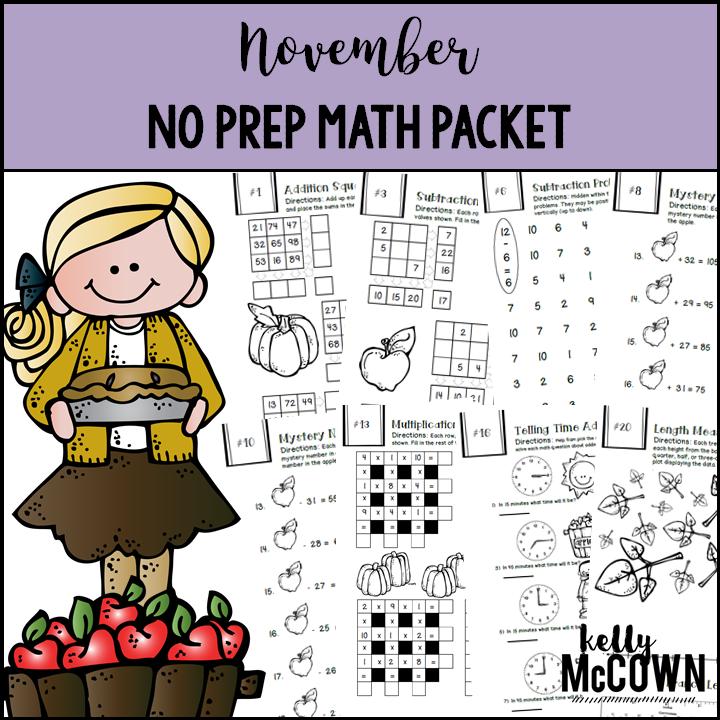 Kelly McCown: November NO PREP Math Packet - 3rd Grade