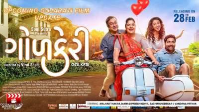 Golkeri (2020) Gujarati Full Movies Free Download 480p