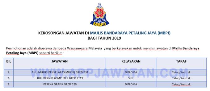 Jawatan Kosong di Majlis Bandaraya Petaling Jaya (MBPJ).