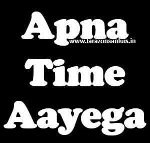 Apna Time Aayega Gully Boy Wallpaper Images