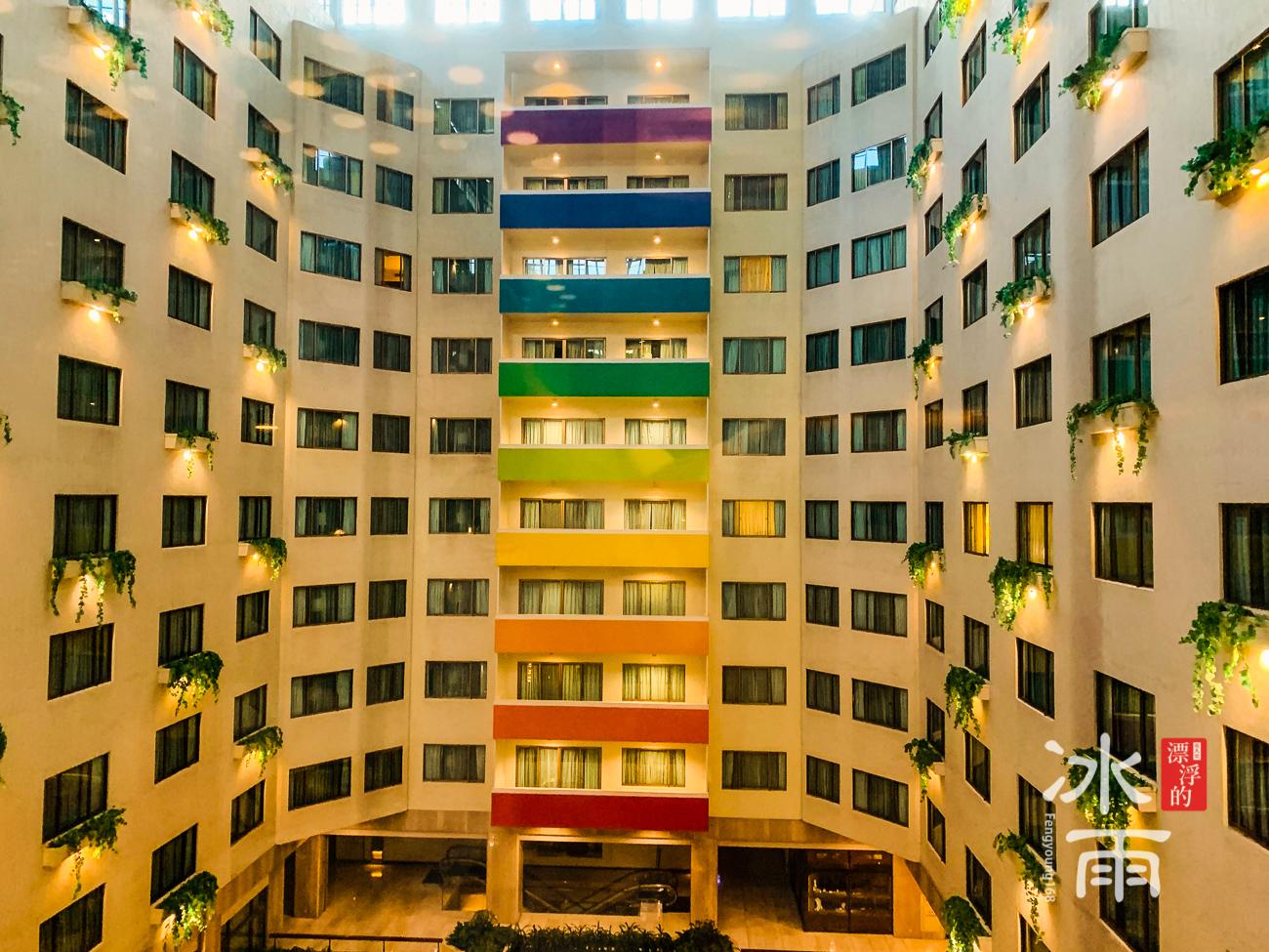 福華大飯店|經典彩虹牆