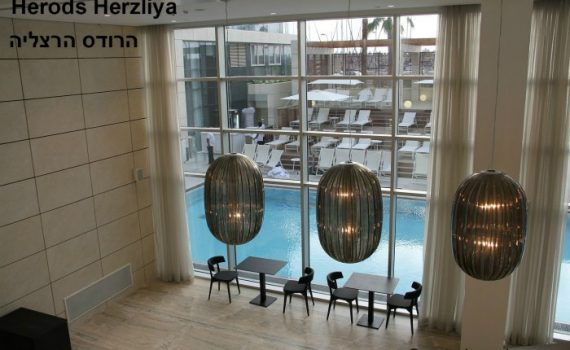 Herods Herzliya Hotel