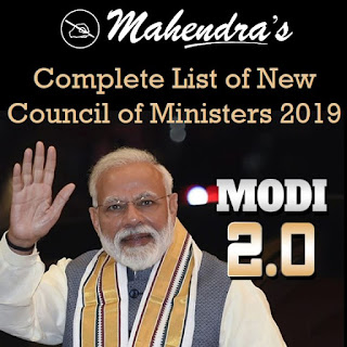 Modi Cabinet 2.0: Complete List of New Council of Ministers 2019