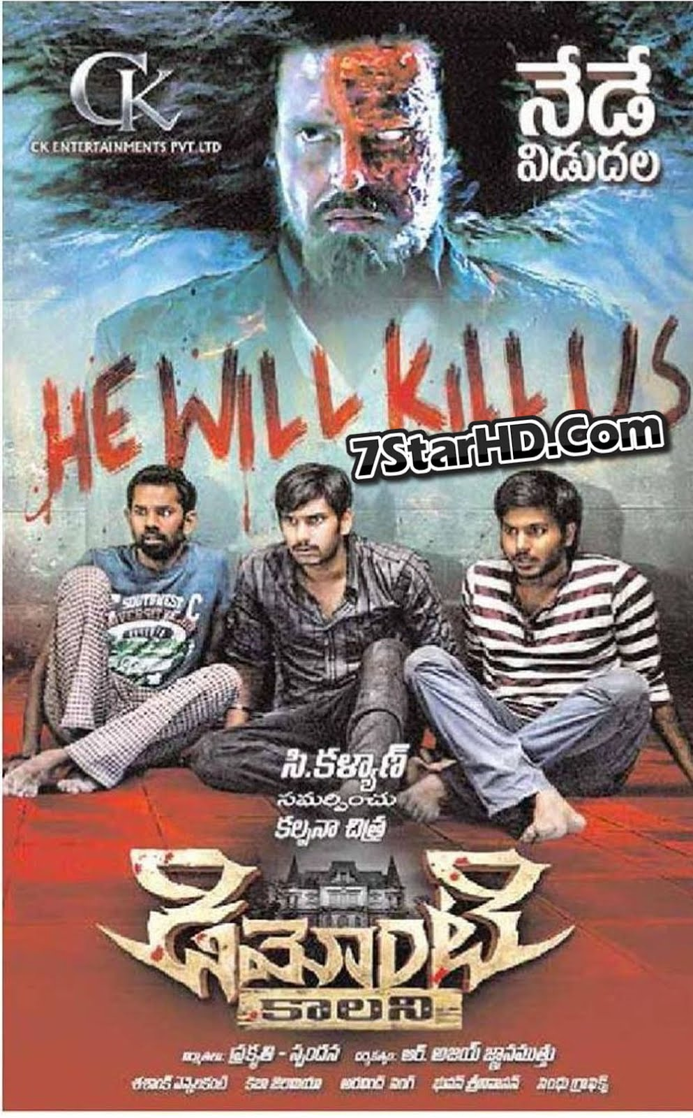 Demonte Colony 2018 Hindi Dubbed 300MB HDRip 480p x264