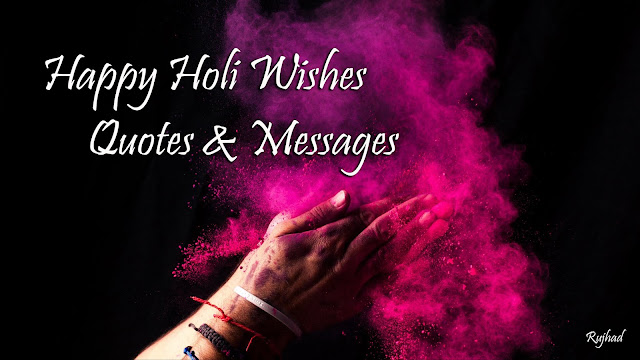 Happy Holi Wishes Messages 2020