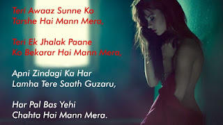 2016 love shayari in hindi for whatsapp 2016, friendship shayari in hindi with images, funny friendship shayari in hindi, Hindi love shayari with image for whatsapp