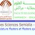 كلية العلوم السملالية مراكش مباراة ولوج سلك الماستر والماستر المتخصص 2020/2019