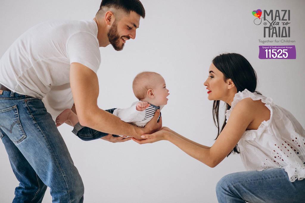 Πως ένα ευτυχές γεγονός, όπως ο ερχομός ενός παιδιού στο κόσμο, μπορεί να επηρεάσει τη ζωή ενός ζευγαριού;