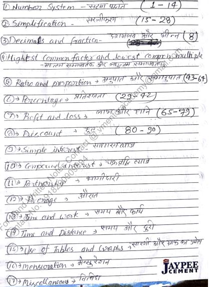Math Handwritten Notes Hindi: For All Competitive Exams