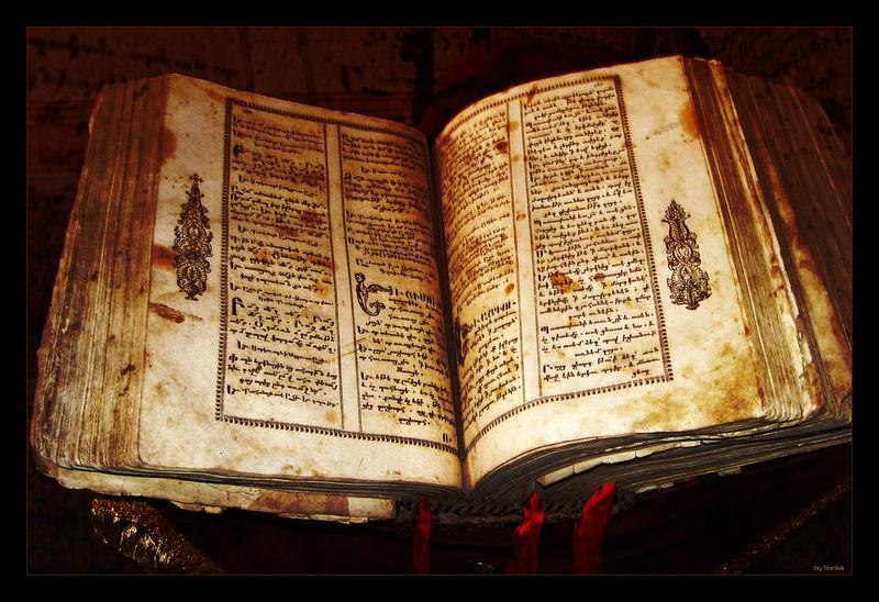 """O.culto: PBP: """"L"""" Es Por """"Libro De Las Sombras"""""""