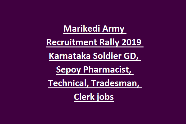 Madikeri Army Recruitment Rally 2019 Karnataka Soldier GD, Sepoy