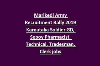 Marikedi Army Recruitment Rally 2019 Karnataka Soldier GD, Sepoy Pharmacist, Technical, Tradesman, Clerk jobs