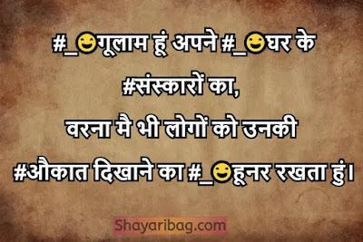 Royal Attitude Status For Whatsapp