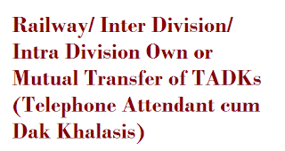 clarification-regarding-inter-railway-inter-division-intra-division-transfer