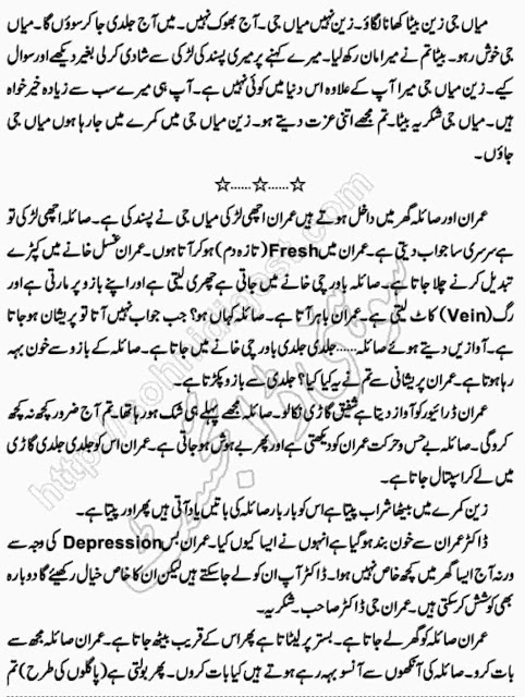 Rasta By Ruqayya Ali