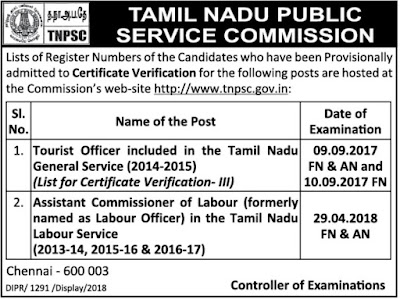 TNPSC Certificate Verification for Tourist Officer, Assit Commissioner of Labour posts
