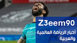 """أخبار كرة القدم - محمد صلاح: تغلبت على """"النحس"""" بهذا الهدف وسعيد بخوض 200 مباراة مع الريدز"""